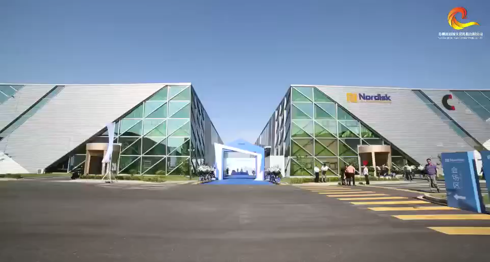 Video of Kunshan factory opening